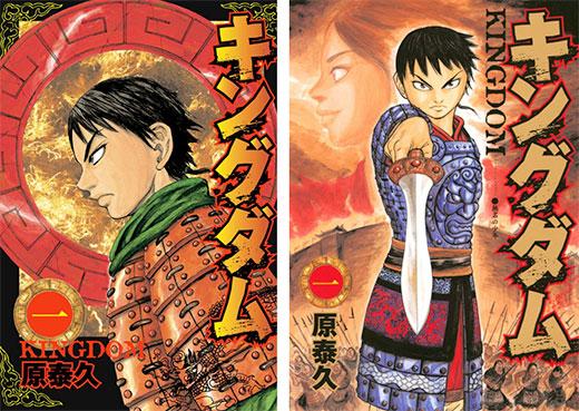 現在単行本は29巻まで出ているようです。yokoyamaは11巻からは... 春秋戦国時代を背景