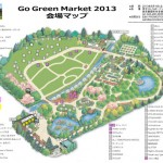 6月1日に開催するGo Green Marketの会場マップが公開されてました。いらなくなったTシャツを3枚持って行こう!!