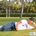 ハワイ好き必見!またまた、ノリさん(とんねるず)がハワイの魅力を伝える番組「木梨目線!憲sunのHAWAII4~そうだ○○へ行こう!~」がBSフジで7/13(土)19時〜放送!