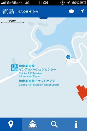 瀬戸内芸術祭iPhoneアプリ