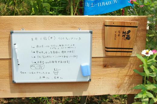瀬戸内芸術小豆島ドットアーキテクツ
