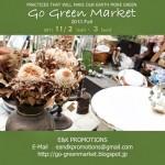 秋もGo Green Marketが開催されます!2013年11月2日(土)・3日(日)! 植物、古材、アンティーク、インテリア、雑貨好きにおすすめ!