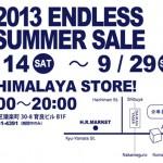 明日9月14日(土)からハリウッドランチマーケット「2013 ENDLESS SUMMER SALE」が開催されます。