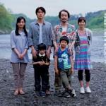 カンヌ映画祭審査委員賞受賞作品映画「そして父になる」をレイトショーで観てきました。