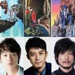 「ルパン三世」実写映画化決定! ルパンは、小栗旬、銭形は、浅野忠信、峰藤子は黒木メイサ!