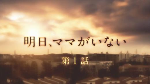 日テレの見逃し番組の無料視聴サイトで、明日まで野島伸司監修のドラマ第一話が無料で見れますヨ。