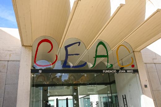 バルセロナにデザイン研修に行ってきた「フラメンコとリーガ・エスパニョーラと芸術」篇〜エル・タブラオ・デ・カルメン、カンプ・ノウ、ピカソ・ミロ美術館