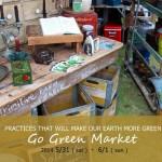2014年5月31日(土)・1日(日)Go Green Market 2014 植物、古材、アンティーク、インテリア、雑貨好きにおすすめ!