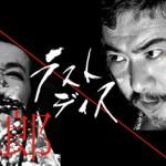 NHKで2夜連続放送されるラストデイズ「勝新太郎×オダギリジョー」と「忌野清志郎×太田光」がオモシロそう。