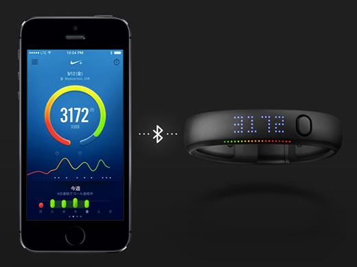 Nike_Fuelband5