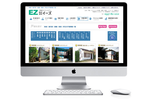 izu_atami_yugawara_manaduru_estatement1